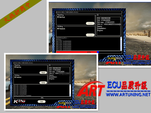 奔驰R350 3.5L升级ART ECU《石家庄ECU升级》