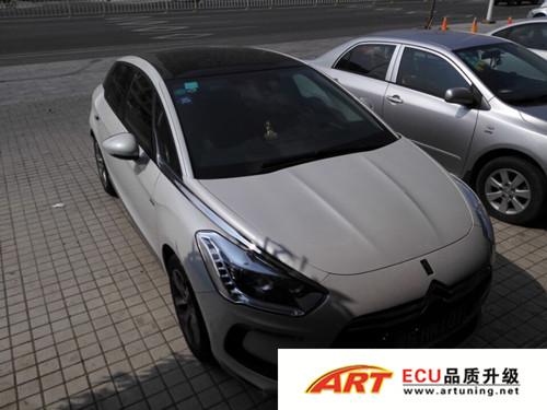 S5 1.6T升级ART ECU 泰州ECU升级 雪铁龙 其它国别车型改装区 欧高清图片
